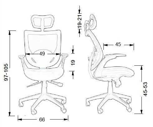 Scaun ergonomic office, rotativ KB-8904 - dimensiuni fizice