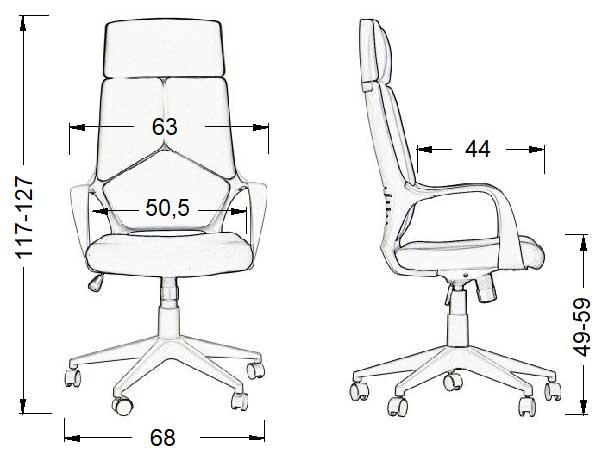 Scaun de birou rotativ, ergonomic FULTON FUL-GY-54-GY-T - dimensiuni